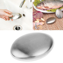 Chef Soap Stainless Steel Soap Hand Odor Remover Bar Magic Soap Garlic Onion Smells Kitchen Gadget