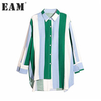 EAM 2017 New Autumn Lapel Long Sleeve Solid Color Green Striped Split Joint Loose Shirt