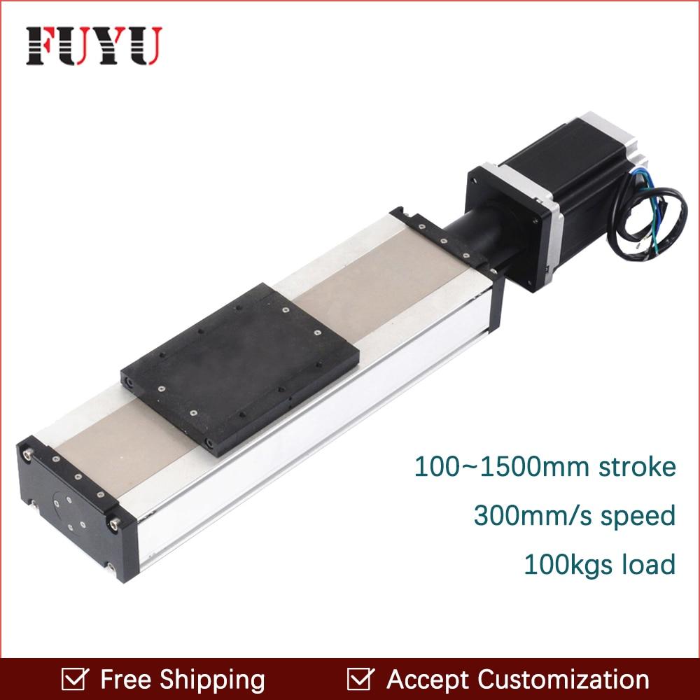 Free shipping Cheaper 300mm stroke motorized linear motion actuator ball screws