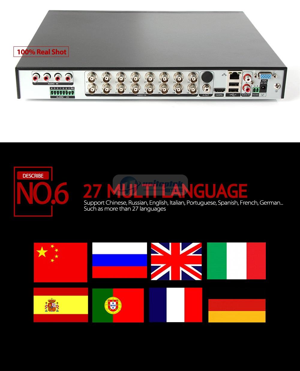 DVR-7016DA-MH_11