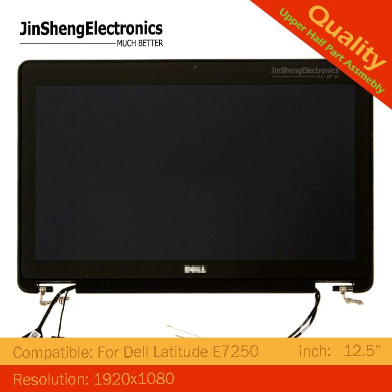 E7250 For Dell Latitude E7250 12.5