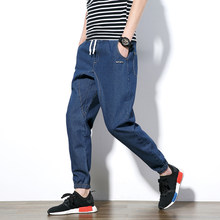 Fashion Quality Men Denim Hip-Hop Jeans Ankle-Length Pants Men's Casual Jeans Pants Men Trousers For Man Mens Joggers Sweatpants(China)