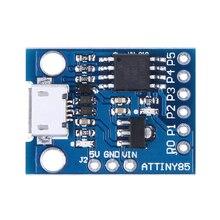 Digispark kickstarter Micro USB Development Board ATTINY85 Module ,500ma 5V Regulator for Arduino IDE 1.0+