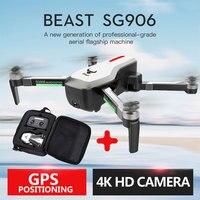 SG906 Дрон 4 K gps 5G wifi FPV hd камера Дрон бесщеточный селфи складной Дрон на ру вертолет бесплатная сумка подарок Квадрокоптер
