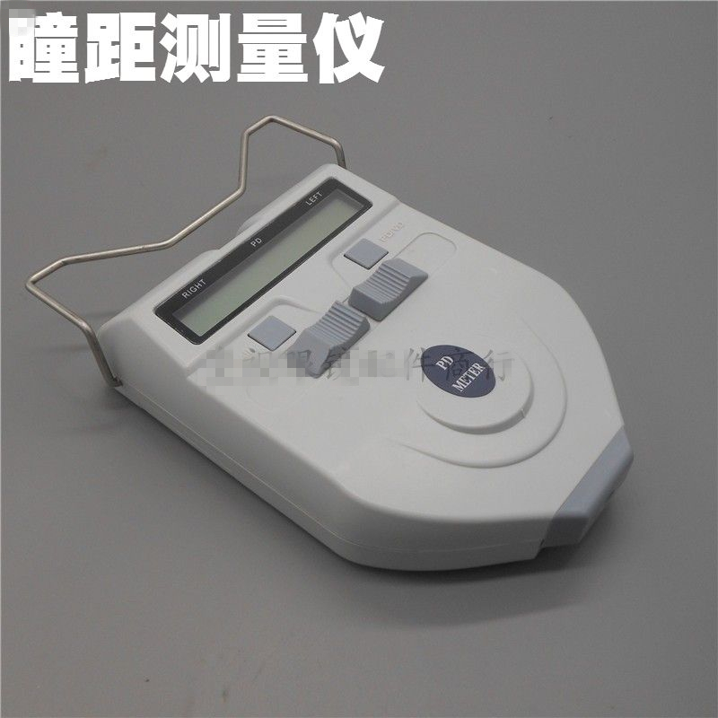 1PCS Digital Pupilometer Optical PD Meter New 45-82mm(Total) in 0.5mm steps, 22.5-41mm(Each) in 0.5mm steps