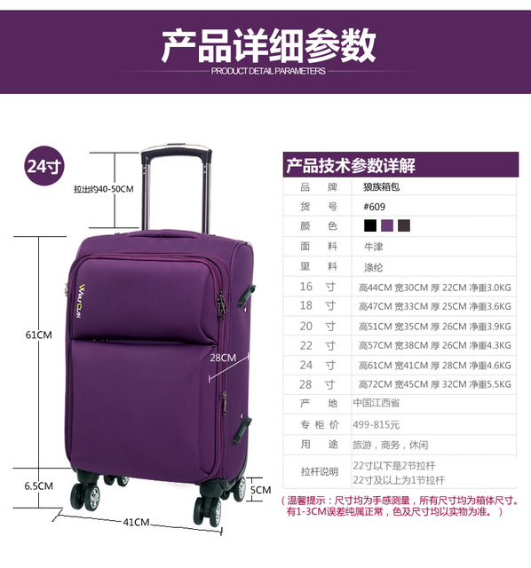 b730e20e2 Business Luggage 25 Inch Hi-Tech Aluminum Carry-On Spinner Upright With Tsa  Locks