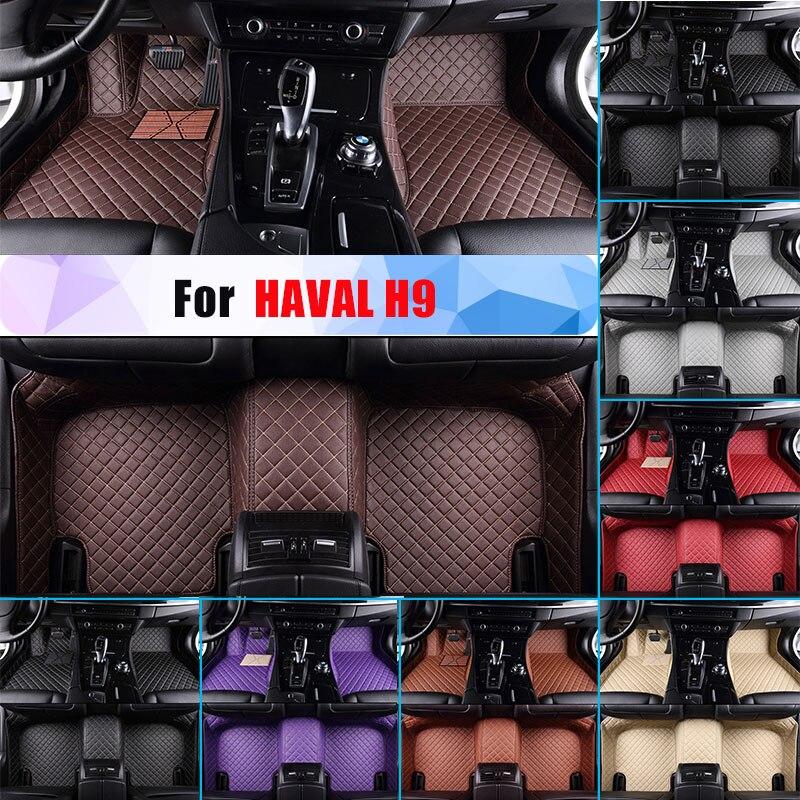 Tapis de sol de voiture étanche pour HAVAL H9 tapis de voiture toutes saisons revêtement de sol en cuir artificiel entièrement entouré