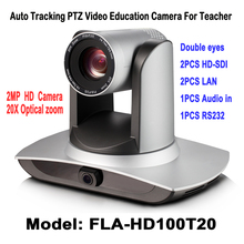 20X Zoom Auto Tracking PTZ Video Education font b Camera b font 2 0 Megapixel 2ch