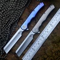 CH Флиппер Карманный бритвенный нож человек S35VN лезвие мяч титановый подшипник Ручка складной Открытый Нож для подарков коллекции