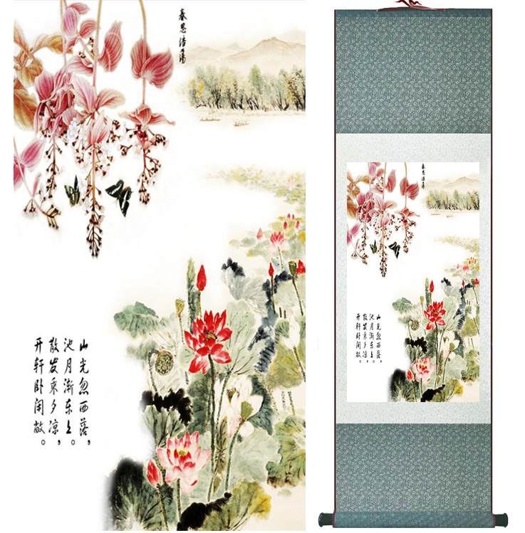 landscape painting Home Office Decoration Chinese scroll painting mountain and River paintingPrinted painting042311