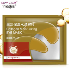 OMY LADY IMAGES maska kolagenowa na oczy przeciwzmarszczkowe odżywcze płatki pod oczy ageless zmniejsz worki pod oczami ujędrniający skórę pod oczami obrzęk skóry tanie tanio Leczenie i maska Unisex Anti-aging Ciemne koła Anty-obrzęki 7 5g*5pairs eye mask eye patch Collagen Chiny GZZZ