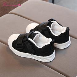 Осень WEIXINBUY детская обувь на каждый день; детская обувь для мальчиков, девочек с твердым носком; Сапоги на резиновой подошве с