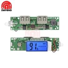 Двойной Два Dual USB мобильного Мощность банк Зарядное устройство модуль цифровой ЖК-дисплей Дисплей 18650 Литий Батарея зарядная плата для телефона 5V 1A 2A