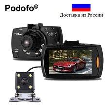 Podofo g30 регистратор Двойной объектив автомобиля Камера видео рекордеры dvr FHD dashcam с резервным заднего Камера Приборы ночного видения Видеокамера