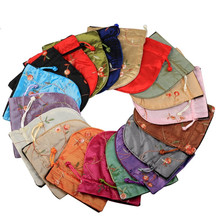 11x13cm Round Gifts Bags Flower Fruit Embroidered Drawstring Jewelry Pouches Wedding Christmas Chinese Style Bag Pouch
