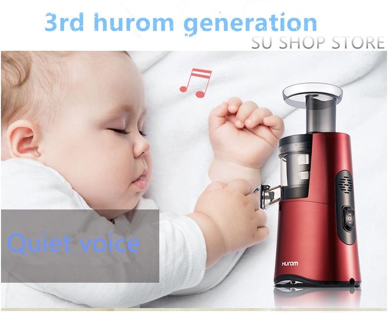2017 new 3rd generation hurom juicer hu 9026wn slow juicer make ice 2017 new 3rd generation hurom juicer hu 9026wn slow juicer make ice cream juicer ccuart Choice Image