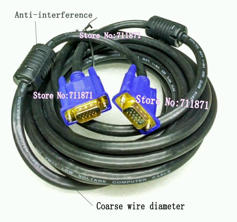5 м 500 см анти-помехи папа к мужчине 1920*1080 15P D-Sub VGA кабель Линия 15 pin к 15P папа HDB15 VGA линия D-Sub кабель провод