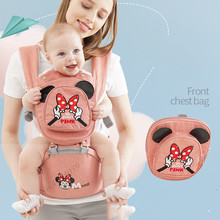 Disney Ergonomic Baby Carriers Backpacks 0-36 months Portable Sling Wrap Infant Newborn kangaroo Carrying Belt for Mom Dad