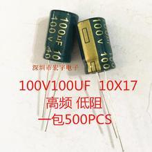 High quality 20 pcs/lot 100V 100UF 10*17mm 100uf 100v electrolytic kapasitor baru ic High frequency, low resistance …
