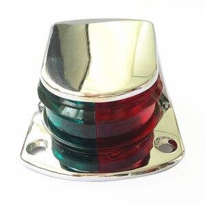 Image 3 - 12 V הימי סירת שיט אות מנורת אדום ירוק דו צבע 5 W ניווט מנורה