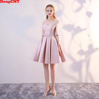 DongCMY WT10688 new 2018 short plus size married sexy girl's Party vestidos Cocktail Dress free shipping