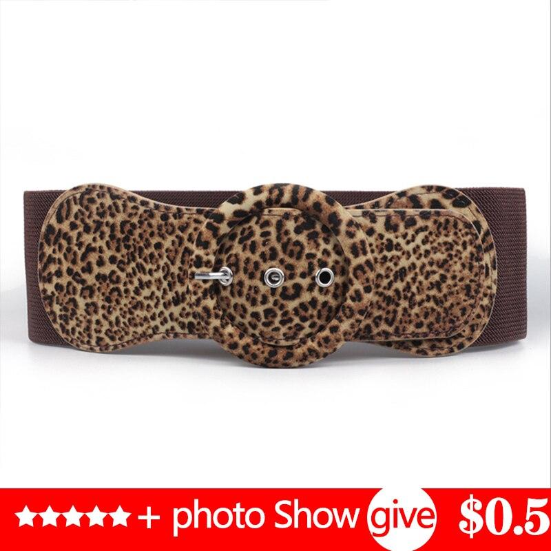 Sexy estampado de leopardo de gamuza de moda cinturón elástico chaqueta cinturón ancho buen juego vestido de dama, hebilla de cintura