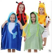 Детская Новый Халат Симпатичные Моделирование Детские Супер Мягкий Хлопок Мыс Полотенце Увеличение Воды Оптом Махровые полотенца
