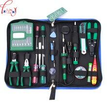 Домашний многоцелевой набор 52 в 1 профессиональная группа инструментов для обслуживания мобильных ноутбуков набор инструментов для обслуживания