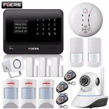 Alarm Control alarm GPRS
