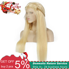 Dream Beauty #613 Blonde Wigs 130% Density Silky Straight Brazilian Remy Human Hair lace front Wig For Black White Women