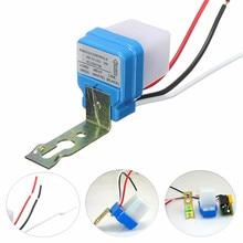 Автоматический переключатель уличного света с фотоэлементом, постоянный ток, переменный ток, 220 В, 50-60 Гц, 10 А, фотопереключатель с фотоуправлением, электрический переключатель