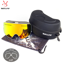 Quick-change Lens Magnetic Ski Goggles With Case Double UV400 Anti-fog Glasses Snow Adult snowmobile spectacles
