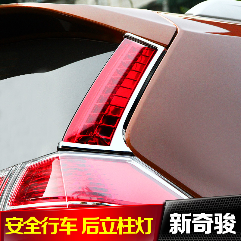 SNCN Led additional brake lights for Nissan X-trail xtrail 2014 2015 Rear door light decoration lamp with chrome accessories car rear trunk security shield shade cargo cover for nissan x trail xtrail rogue 2014 2015 2016 2017 2018 black beige