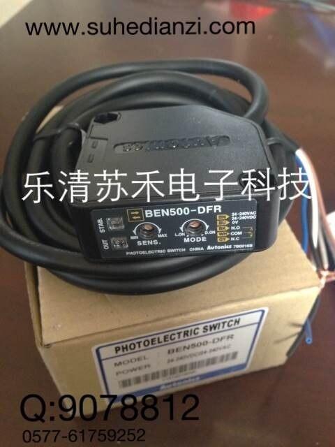 hot sale brand new BEN500-DFR good quality  one year guarantee hot sale good quality one year guarantee im12 04nps zw1 proximity switch