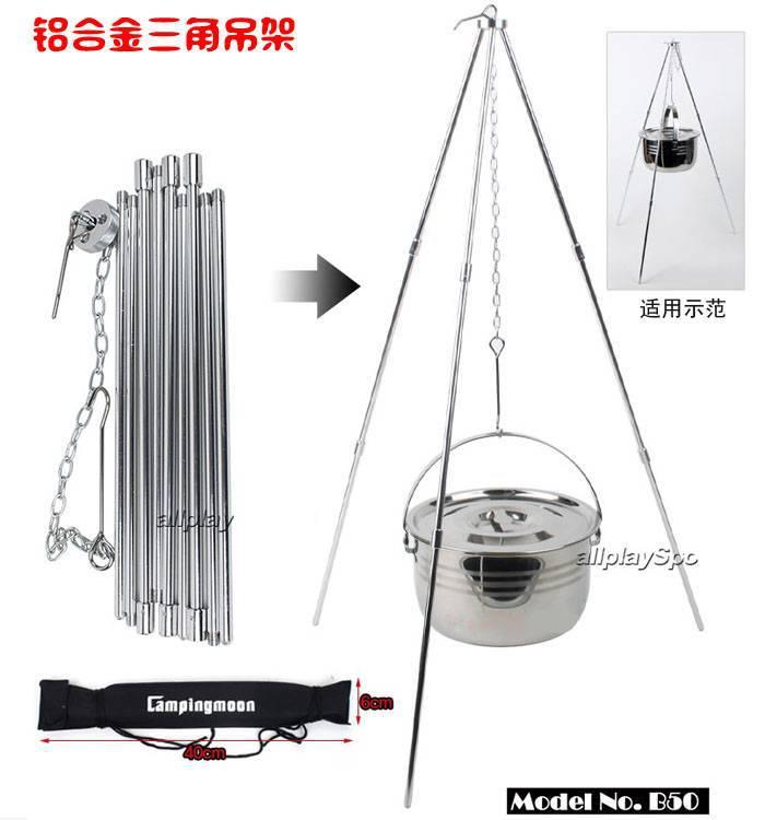 Aluminum alloy mini tripod grill cooker set hanger barbecue support frame