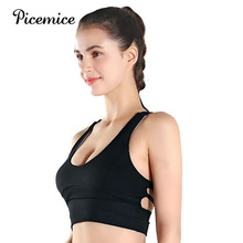 Picemice 2019 New Hollow Out Back Lines Strenuous Exercise Fitness Bra Quick-drying Tops Shoulder Strap Mesk Womens Sports