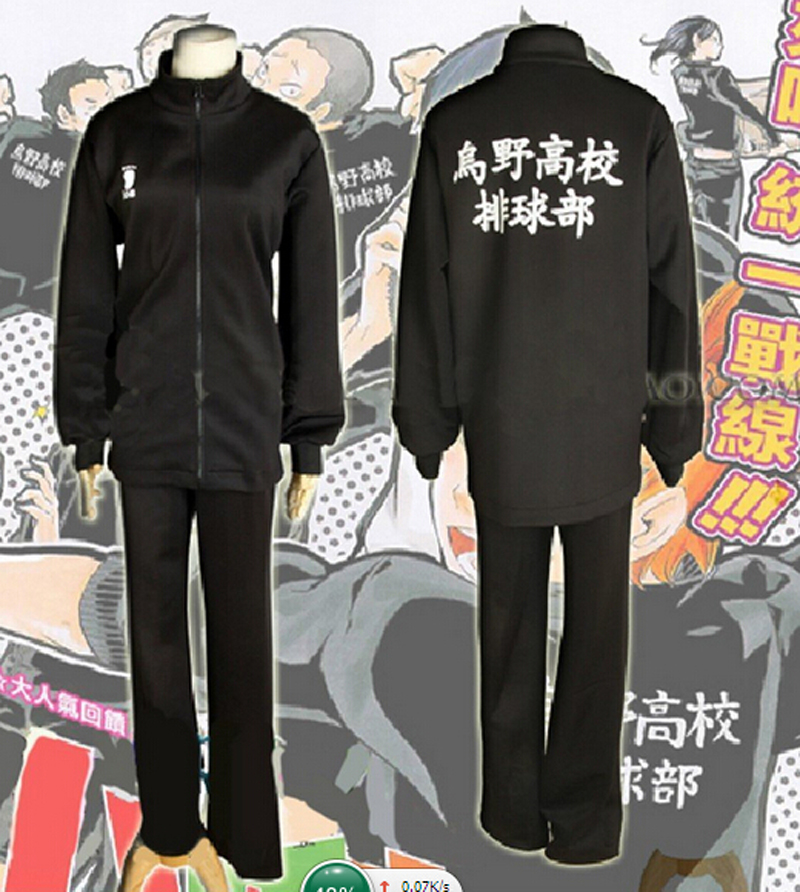 Anime Haikyuu! Uniform Karasuno High School Club Men Women Clothes Cosplay Costumes Suits