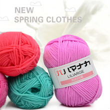 4Pcs/lot 4 strands of milk and cotton Medium coarse wool baby yarn Knit Blanket  Hats Scarves Crochet Thread QW013