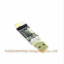 10pcs USB to TTL converter UART module CH340G CH340 3.3V 5V switch