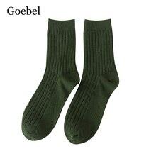 Goebel мужские хлопковые носки простые вертикальные полосы мужские носки сплошной Цвет средний человек пробки повседневные носки 2 пар/лот