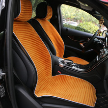Winter Car Seat Cushion/Universal Striped shape Car Interior Seat Covers Non-Slip Car Seat Protector Pad Mat, Fit for Most Car