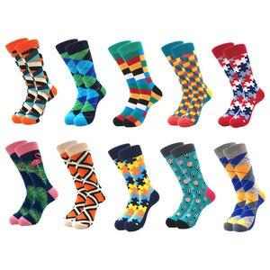 Image 3 - 10 paare/los Marke Qualität Männer Glücklich Socken Gekämmte Baumwolle bunte Lustige Socken Heißer Verkauf mode Lässig lange Mens kompression socken