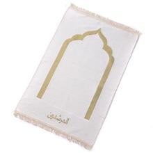 סיטונאי 70*110cm קשמיר כמו דק אסלאמי מוסלמי תפילת מחצלת שטיח סאלאט Musallah Tapis שטיח Banheiro אסלאמי מחצלת המכירה