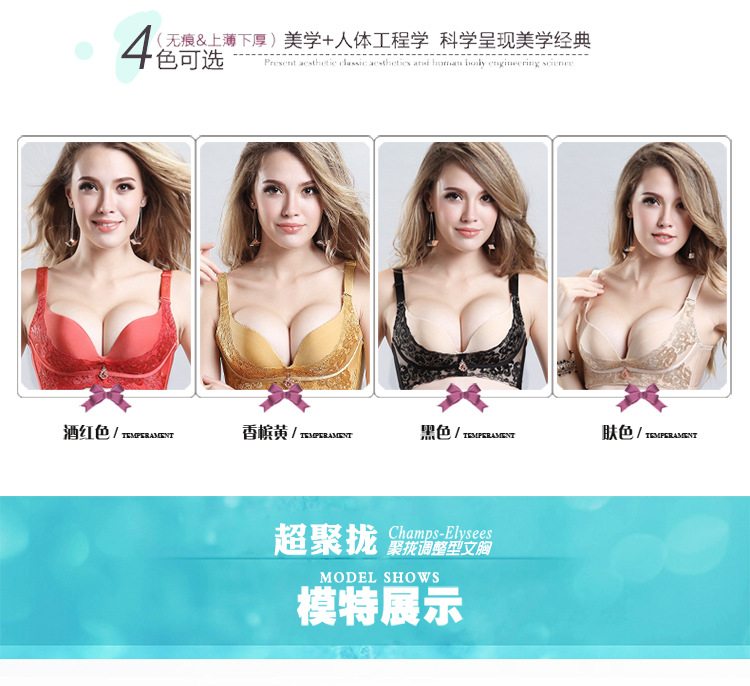 c2de40b6cf Bra Non trace silk Gather bras lace underwear suits Sexy sutia bra ...