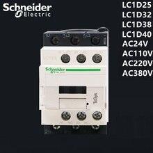 Шнайдер контактор переменного тока LC1D25 LC1D32 BC7 F7C M7C Q7C 24V 110V 220V 380V