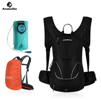 Anmeilu 12L Waterproof Nylon Hydration Backpack 2L Water Bag Bladder Outdoor Camping Hiking Cycling Backpack Rain Cover Mochila