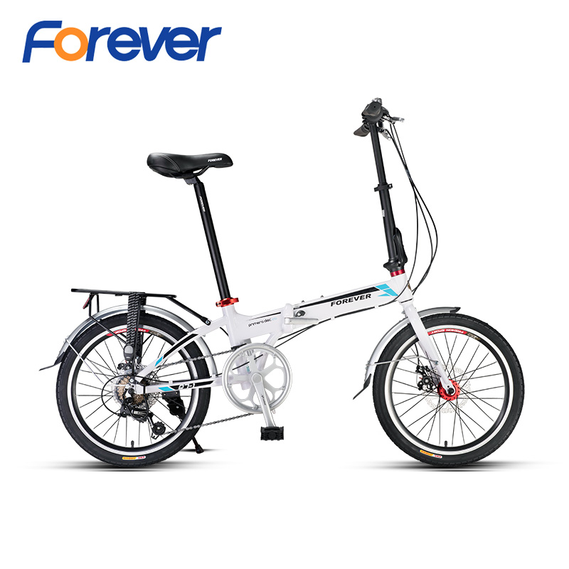 FOREVER Folding Bicycle With Rack Aluminium Alloy Folding Bike Frame 7 Speed Positioning Foldable Bicycle 52T Crankset 20 In