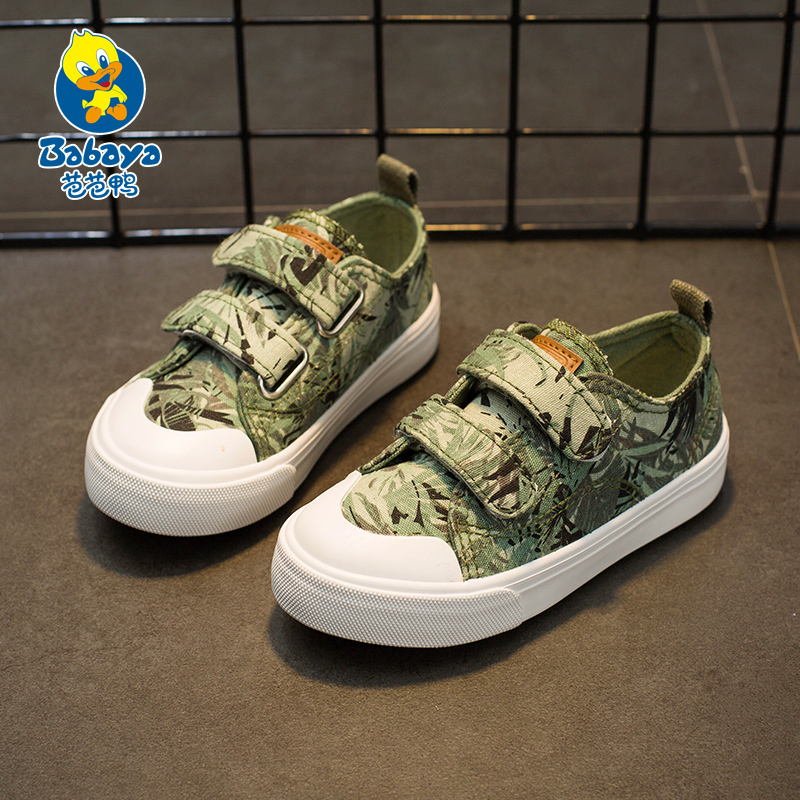 Babaya Children casual canvas shoes Camouflage infantile infant boy girl kids sneakers School kindergarten sports Toddler shoes
