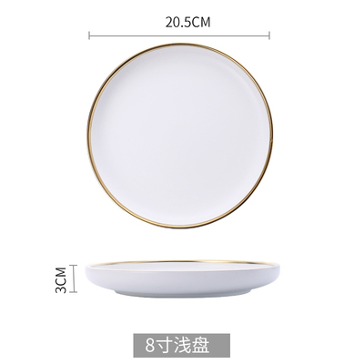 8 inch white plate
