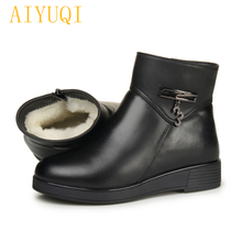 AIYUQI Mother flat snow boots female 2019 new genuine leather women ankle boots, big size 35-43 thick warm wool boots shoes цена и фото